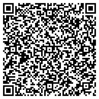 QR-код с контактной информацией организации Анфас, Компания