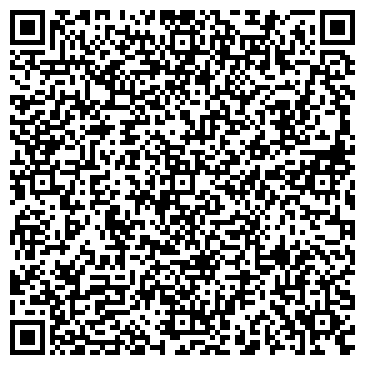 QR-код с контактной информацией организации МДМ Системы, ООО