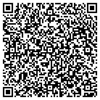QR-код с контактной информацией организации Будосталь - 3 экспорт, ООО