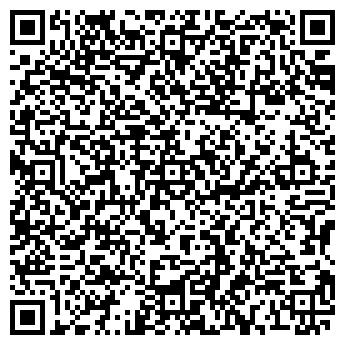 QR-код с контактной информацией организации Алекс Капитал Буд, ООО
