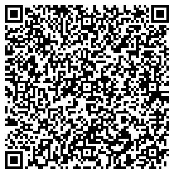 QR-код с контактной информацией организации Геомастер, ООО