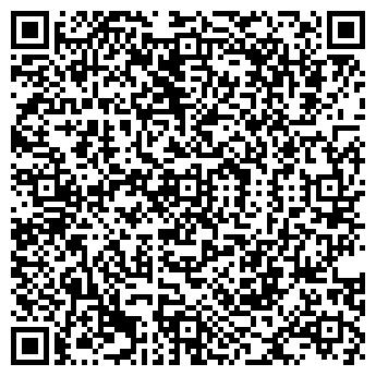 QR-код с контактной информацией организации Фитнес Трейдинг, ООО (Fitness Trading)
