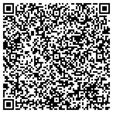 QR-код с контактной информацией организации Строительство Люкс, ООО