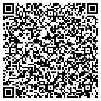 QR-код с контактной информацией организации ФЛП Труш