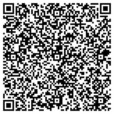 QR-код с контактной информацией организации Центр Строительных Услуг, ООО