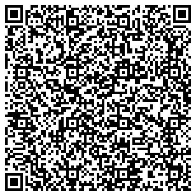 """QR-код с контактной информацией организации Строительная компания """"Бантина"""""""