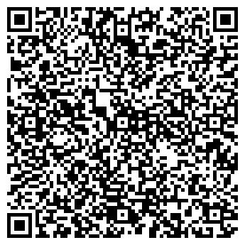 QR-код с контактной информацией организации ЧП Гилея плюс