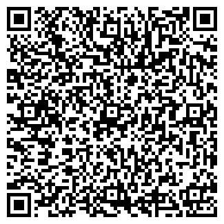 QR-код с контактной информацией организации ООО АС