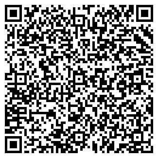 QR-код с контактной информацией организации КРОВЛЯ В ЕЙСКЕ