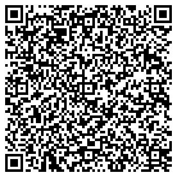 """QR-код с контактной информацией организации ООО """"Эверестмонтаж """""""