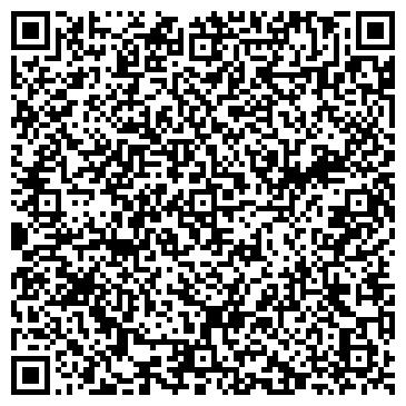 """QR-код с контактной информацией организации ООО """"Компания """"ВиндЭлектрик"""""""