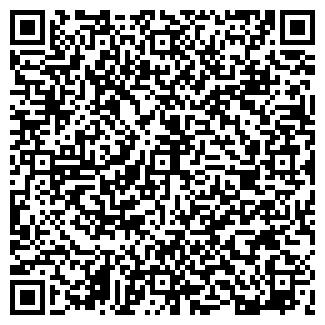 QR-код с контактной информацией организации Ексон, ООО