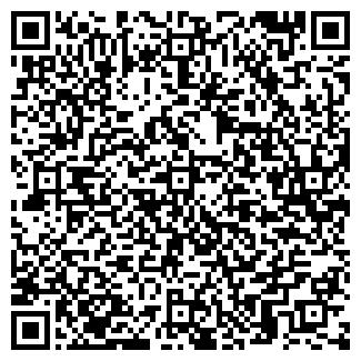 QR-код с контактной информацией организации Римстрой