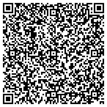 """QR-код с контактной информацией организации Компания """"Экстраклимат"""""""