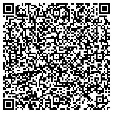 """QR-код с контактной информацией организации ООО """"Studio parquet"""""""