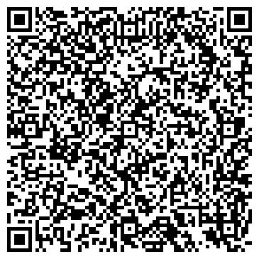 QR-код с контактной информацией организации АЛМА-ТВ, СЕМИПАЛАТИНСКИЙ ФИЛИАЛ