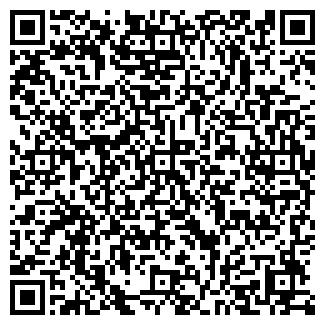 QR-код с контактной информацией организации НСБ