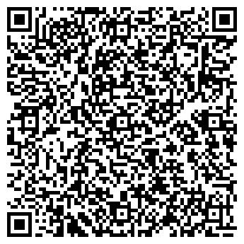 QR-код с контактной информацией организации Pod Kluch, Частное предприятие
