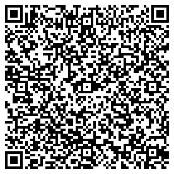 """QR-код с контактной информацией организации Общество с ограниченной ответственностью ООО """"РемСтрой"""""""