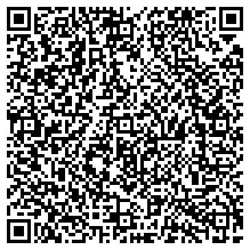 QR-код с контактной информацией организации Леан НПФ, ЧП
