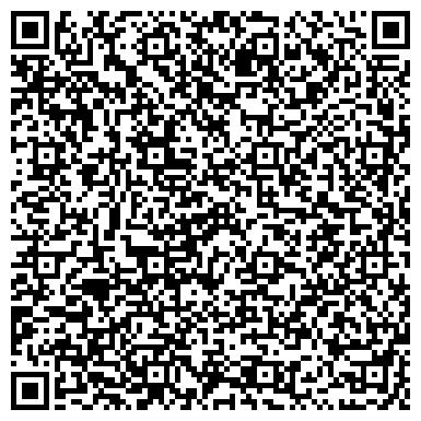 QR-код с контактной информацией организации Олис-Групп, ООО