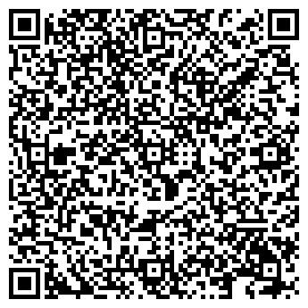 QR-код с контактной информацией организации Бирюза, ООО