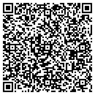 QR-код с контактной информацией организации Водомер