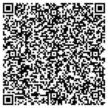 QR-код с контактной информацией организации Рой, ЧП