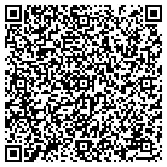 QR-код с контактной информацией организации Надежный Дом, ООО
