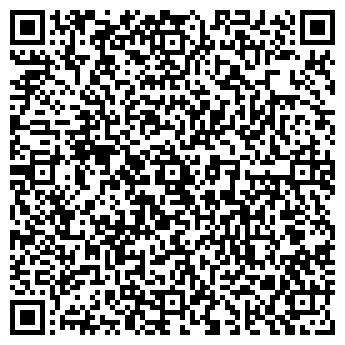 QR-код с контактной информацией организации Гидромакс, ЧП
