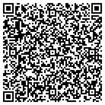 QR-код с контактной информацией организации Демонтаж Строй, ООО