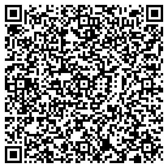 QR-код с контактной информацией организации А.А.Диас, ООО