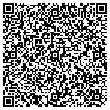 QR-код с контактной информацией организации Строим Всем, ООО