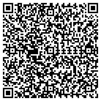 QR-код с контактной информацией организации Эко Дом, ООО