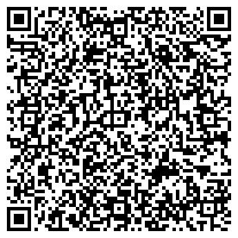QR-код с контактной информацией организации Камалиас, ООО