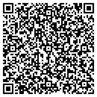 QR-код с контактной информацией организации ЕЙСКСТРОЙ ФИРМА