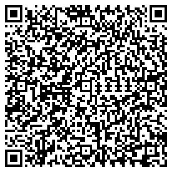 QR-код с контактной информацией организации Чарси, ЧП