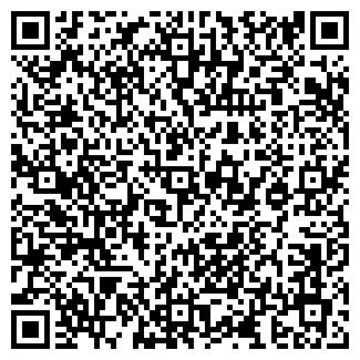 QR-код с контактной информацией организации БЕСТ ЛТД., ЗАО