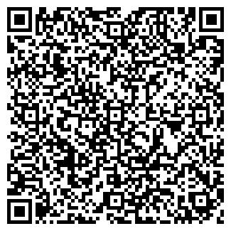 QR-код с контактной информацией организации РемонтБуд