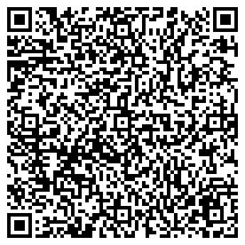 QR-код с контактной информацией организации Гранд Уют, ЧП