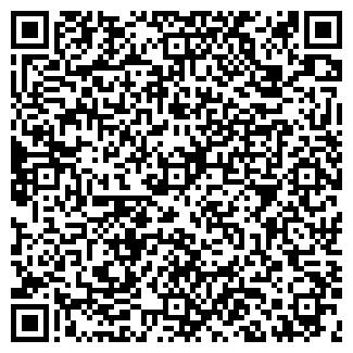 QR-код с контактной информацией организации АДАТ, ООО
