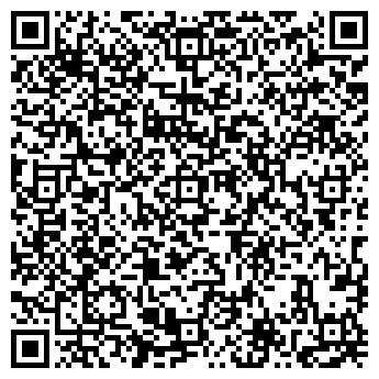 QR-код с контактной информацией организации Професионал, ЧП