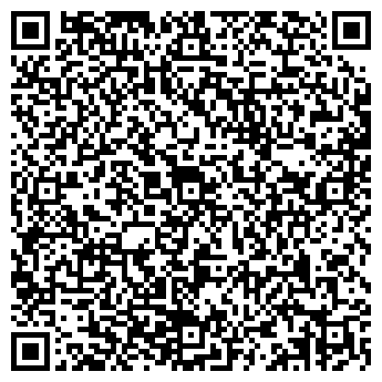 QR-код с контактной информацией организации Калибрус, ЧП