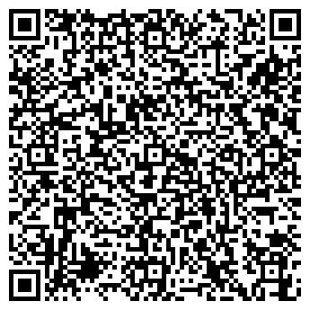 QR-код с контактной информацией организации Конкор-C, ООО