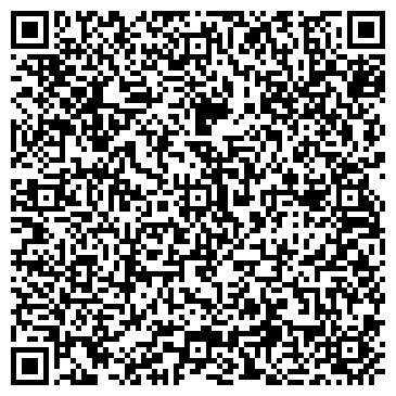 QR-код с контактной информацией организации Строительная компания Алиса,ЧП