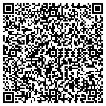 QR-код с контактной информацией организации Спектр Древ, ООО