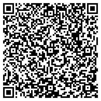 """QR-код с контактной информацией организации ООО """"Украинский инженерно-технический центр"""""""