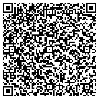 QR-код с контактной информацией организации ПРИАЗОВЬЕ РЫБКОЛХОЗ