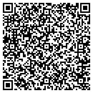 QR-код с контактной информацией организации Кластербуд, (ФОП Бабий Я.Е.)