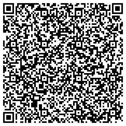 QR-код с контактной информацией организации Региональная строительно-техническая компания (РБКТ), ООО